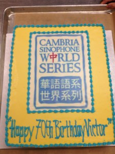 Cambria Press Sinophone World Series Reception and Surprise Party for Victor Mair's 70th Birthday!