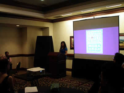 Cambria Press Sinophone World Series Reception: Welcome Speech by Toni Tan (Cambria Press)