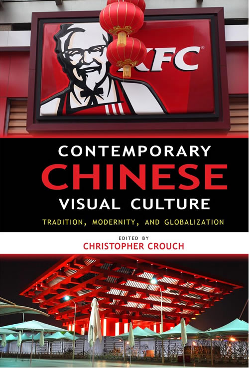 Chinese visual culture