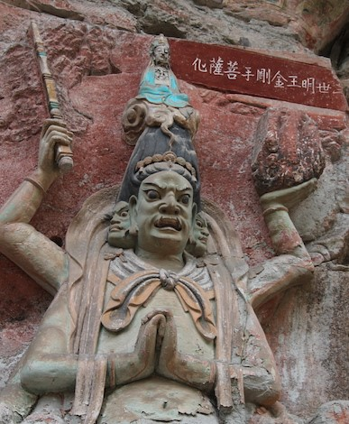 Baodingshan Esoteric doctrine