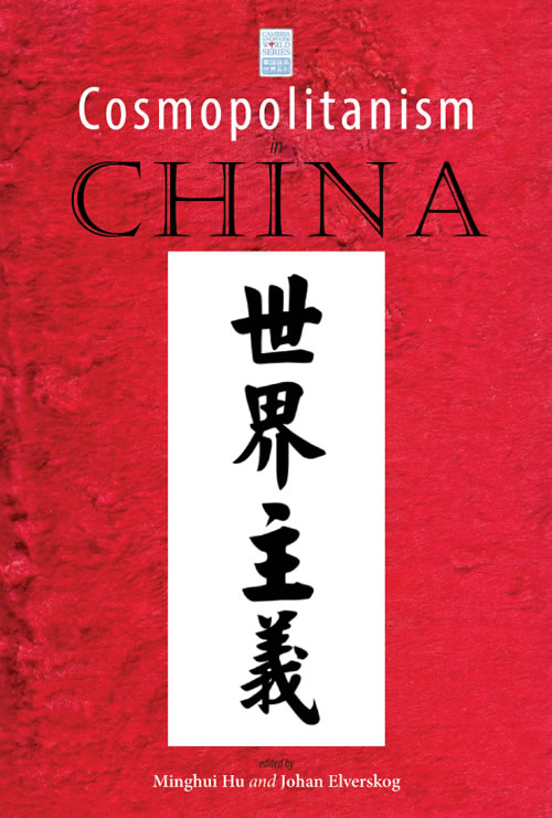 Cosmopolitanism in China