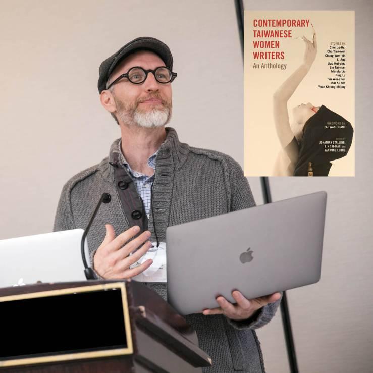 Cambria Press Publication Author Jonathan Stalling