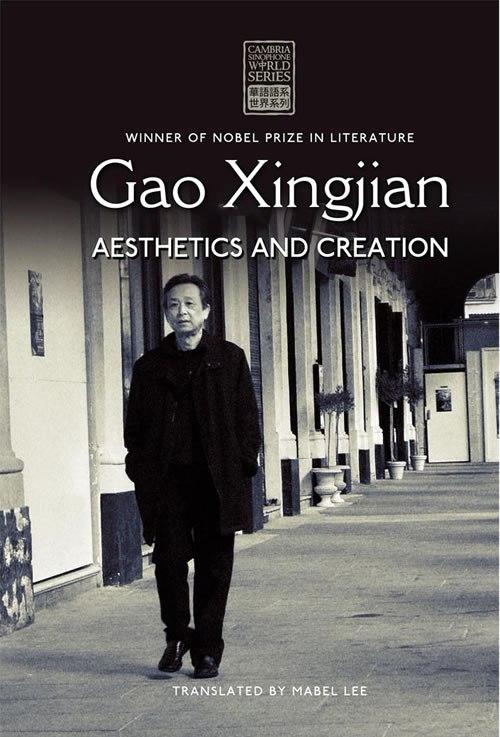 Gao Xingjian Book