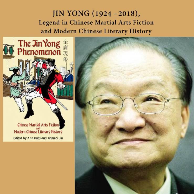 Jin Yong