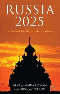 Russia-2025-book