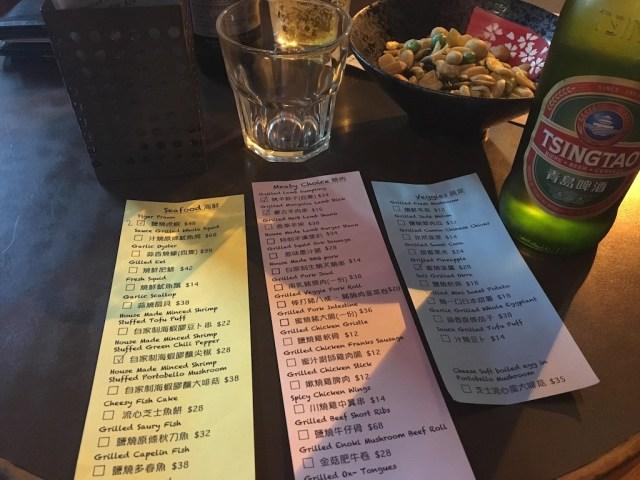 Bean bar & Grill Hong Kong