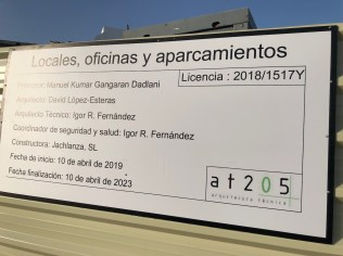 Lanis Project Puerto del Carmen