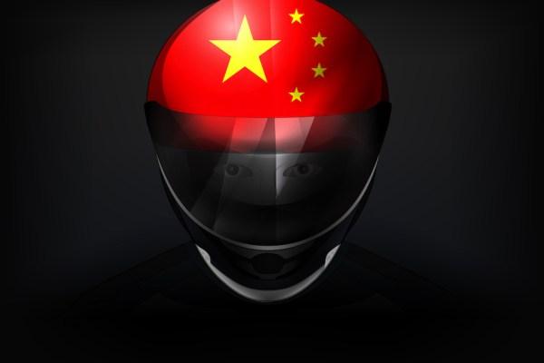 China Grand Prix