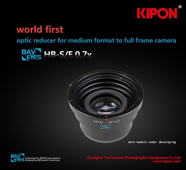 世界初 中判レンズ用フォーカルレデューサーアダプター KIPON「BAVEYES HB-S/E 0.7x」
