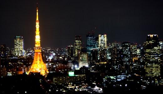 世界貿易センタービルにて夜景撮影に挑戦