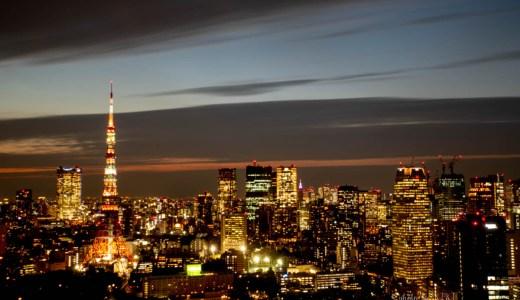 三脚使用OK 世界貿易センタービル夜景撮影