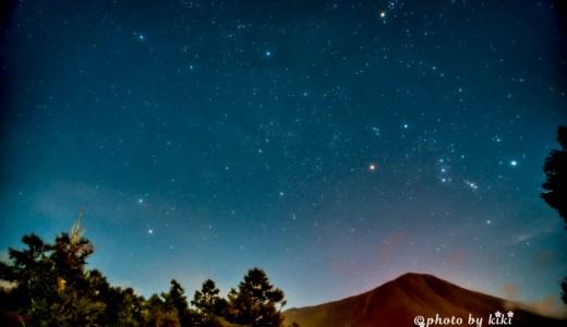 NikonD850 日光戦場ヶ原で撮る秋の星空
