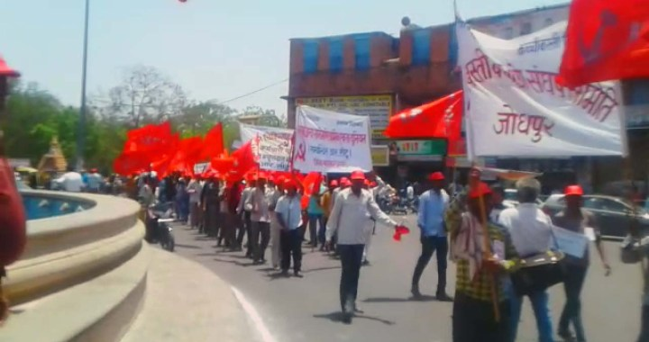 श्रमिक दिवस पर राजस्थान ट्रेड यूनियन केन्द्र ने रैली निकाली