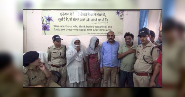 हरिद्वार में बच्चा चोर गिरफ्तार, 80 हजार में बेचा था बच्चा