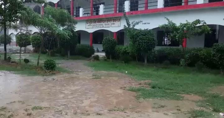 कन्नौज में बारिश से कई इलाकों में हुआ जलभराव