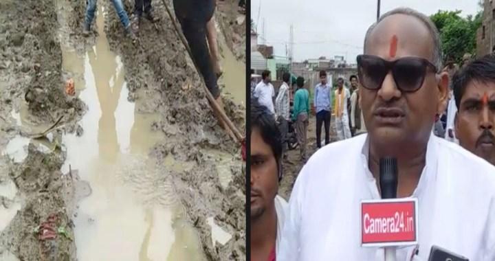 विदिशा कांग्रेस कमेटी ने सड़क की हालत के विरोध में की नारेबाजी