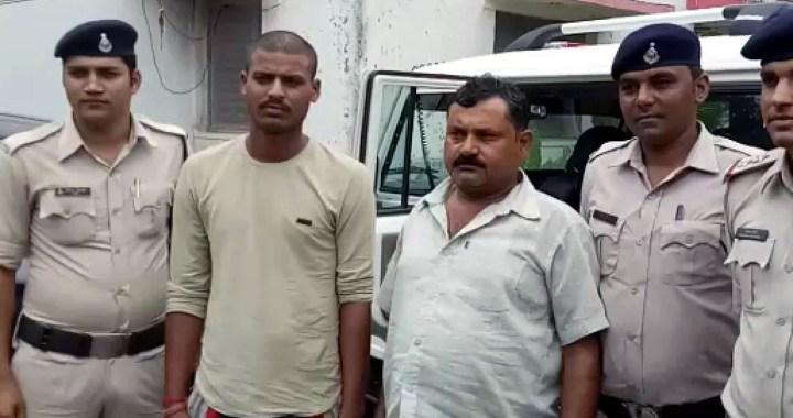 कार से बरामद किया गया था गांजा, दो आरोपी गिरफ्तार