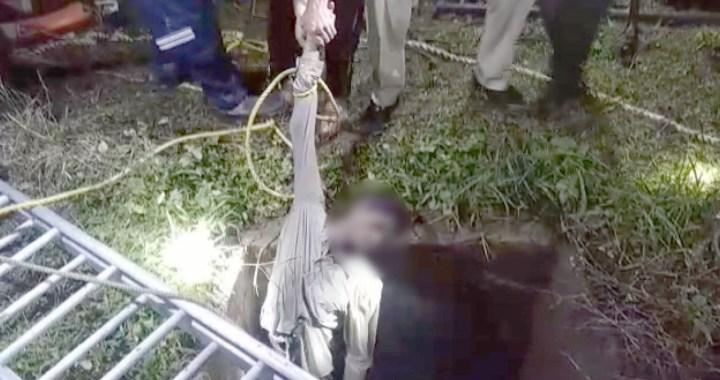 छोटे से कुए में हुआ गैस का रिसाव, दो लोगों की हुई मौत