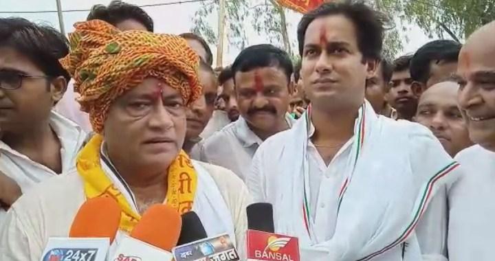 पूर्व सांसद लक्ष्मण सिंह ने चुनाव लड़ने के सवाल पर लगाया जयकारा