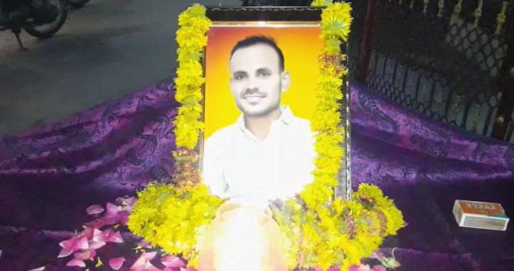 विहिप कार्यकर्ता मोहन चौधरी को दी नम आखों से विदाई