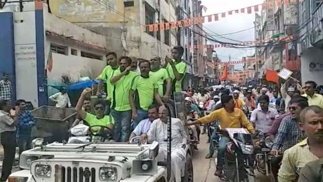 सतना: बड़ी संख्या में लोगों ने निकाली भारत बंद के दौरान रैली