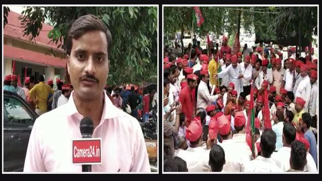 छिबरामऊ समाजवादी पार्टी ने भाजपा सरकार का विरोध किया