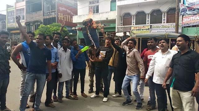 सहारा इंडिया बैंक का उपभोक्ताओं ने पुतला दहन किया