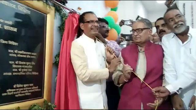 विदिशा में मुख्यमंत्री ने किया मेडिकल काॅलेज का लोकार्पण
