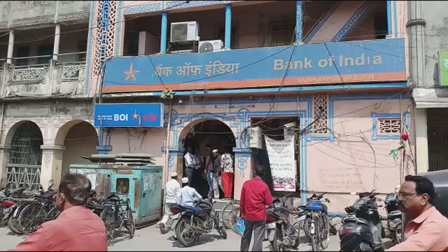 बैंक से निकाले पैसे, बाहर आने पर हुए चोरी