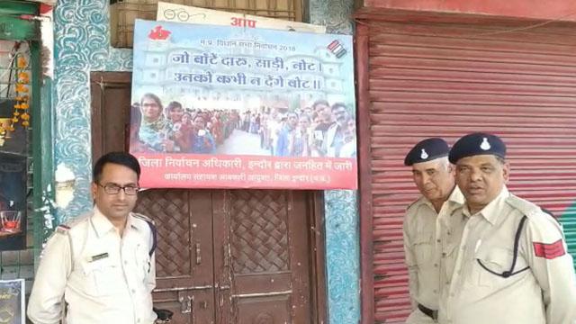 देपालपुर मदिरा दुकानों पर लगाए मतदाता जागरूकता के बैनर