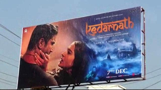 केदारनाथ फिल्म बेन, ब्राह्मणों के विरोध का दिखा असर
