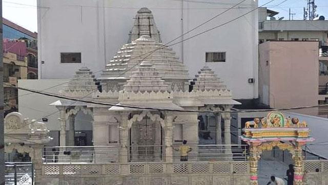 Bangalore Shri Aai Mata Mandir