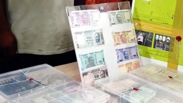 Fake Rupee Notes