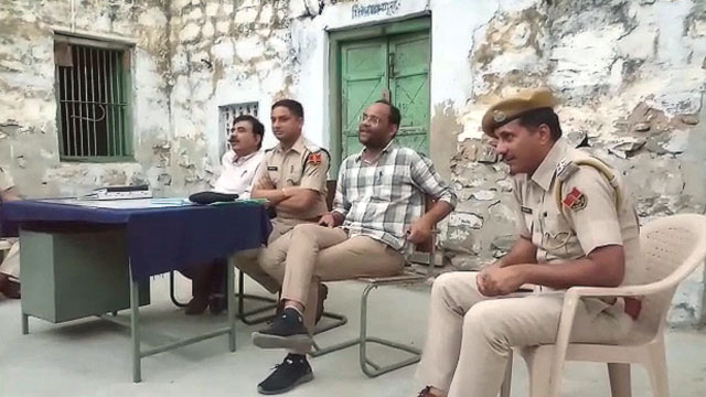Saroopganj Police Chowki