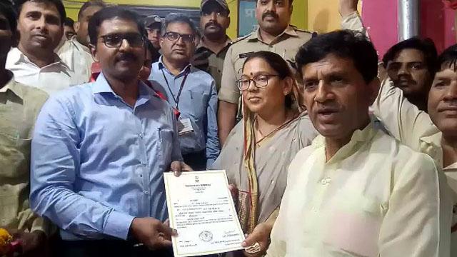 Bhind BJP Sandhya Rai