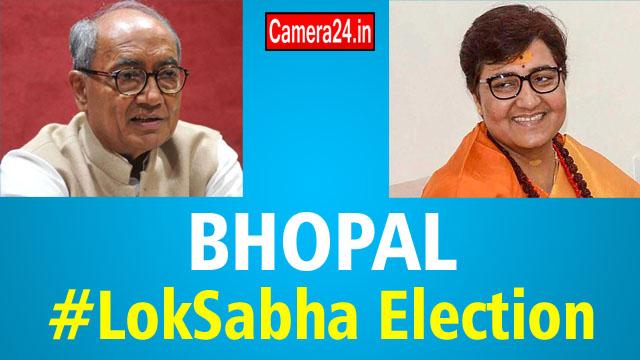 Bhopal lok sabha election result