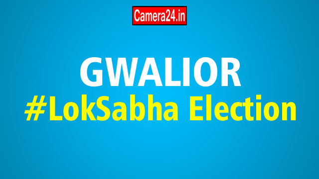 Gwalior lok sabha result