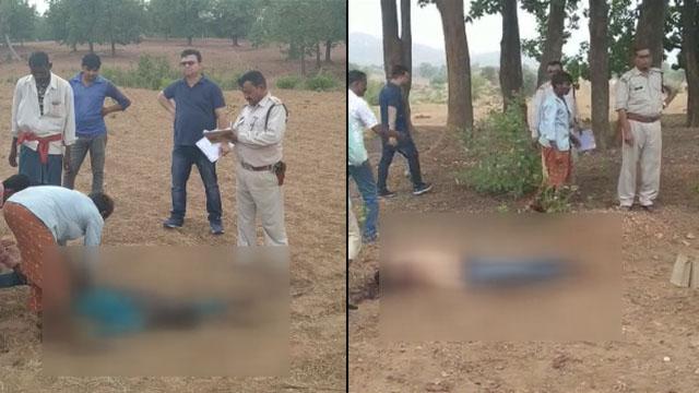 Alirajpur Murder Case