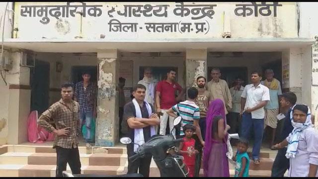 Kothi Hospital