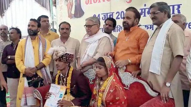 Raheli Vivah Sammelan