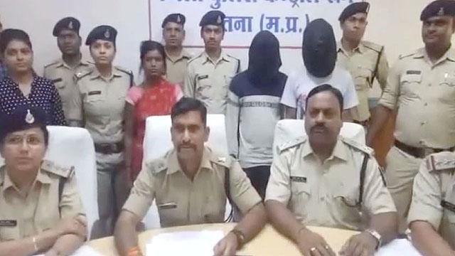 Satna Murder Case