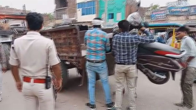Traffic Police BHind