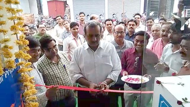 Pathology Lab in Vidisha