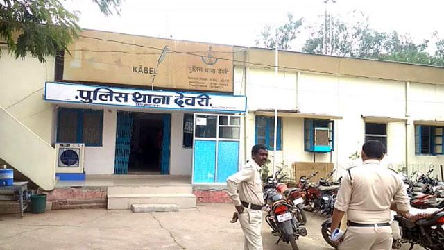 Sagar Rape Case