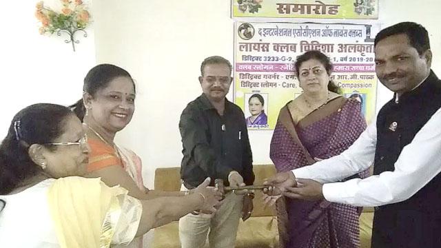 Vidisha Lion Club