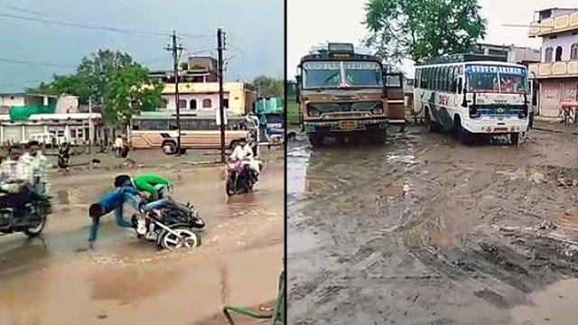 Shamshabad Bus Stand