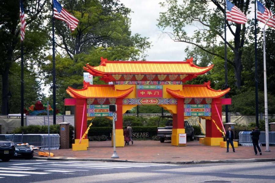 Chinese Lantern Festival 2017, Philadelphia. Photo of the Chinese Archway entrance to Franklin Park.