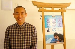 Director SUGITA Masakazu at screening of Joy of Man's Desiring
