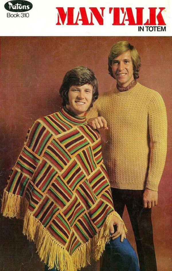 Сногсшибательная мужская мода 1970-х (30 фото)