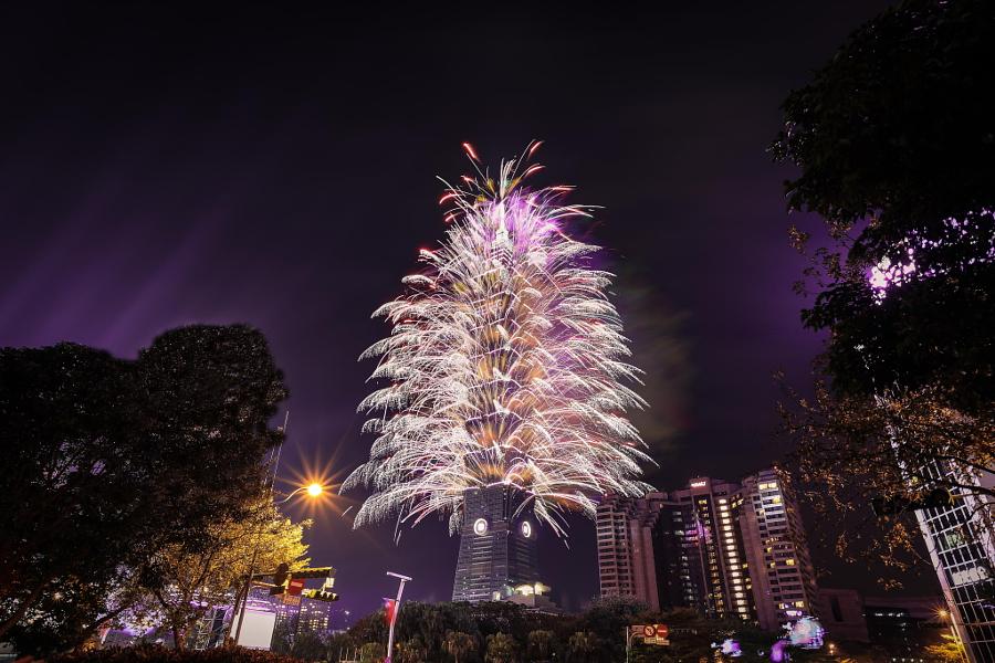 Тайбэй, Тайвань 16